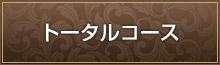 course1_bnr